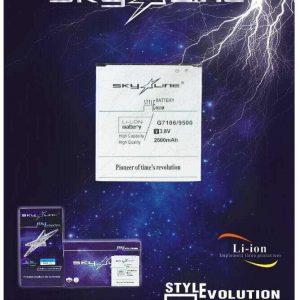 Skyline Battery-Samsung Galaxy