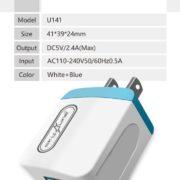 adaptor-sl-u142-7