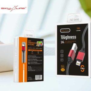 Cable SL-Y558