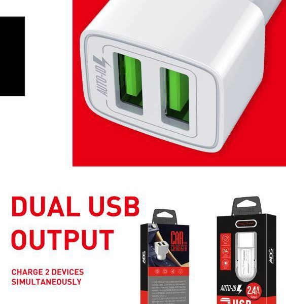 car-charger-sl-dc17-2