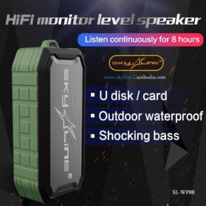 Speaker SL-WP88