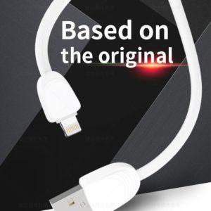 USB Cable SL-A112